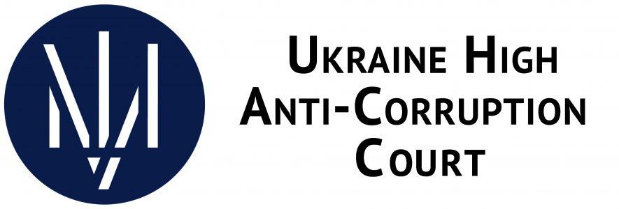 Ukraine High Anti – Corruption Court (HACC)