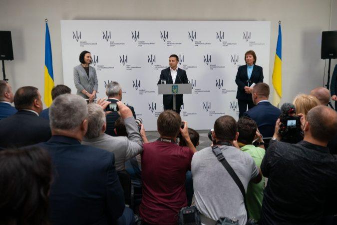Вищий Антикорупційний Суд України