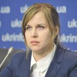 Lyudmila Arachamia