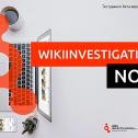 Друга хвиля грантів на проведення антикорупційних розслідувань від WikiInvestigation