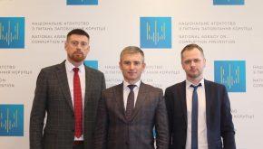 Innovation and Development Foundation congratulates new deputy heads of the NACP