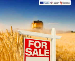 IDF experts developed a checklist on how to get land from the state for agricultural purposes