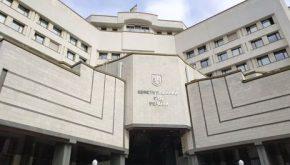 Спільна заява громадських організацій щодо рішення КСУ