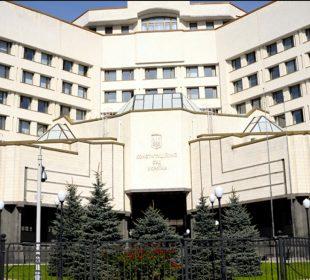 Спільна заява ГО: Судді Конституційного Суду мають піти