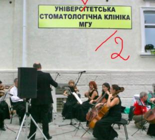 """Юристи проєкту """"Свої люди"""" добились відкриття справи щодо оренди приміщень Одеської юракадемії після розслідування WikiInvestigation"""