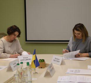 Підписання меморандуму про співробітництво з Тренінговим центром прокурорів України
